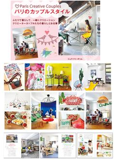 Livre Paumes Publication ~ Paris Creative Couples & how they decorate their apartments.