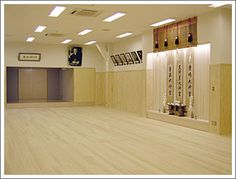 Nihon Karate Do Shoto-kai Japanese Karate, Japanese Dojo, Japanese Modern, Japanese Design, Gym Design, Layout Design, House Design, Martial Arts Gym, Karate Dojo