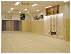 Nihon Karate Do Shoto-kai Japanese Karate, Japanese Dojo, Japanese Modern, Japanese Design, Karate School, Karate Dojo, Gym Design, Layout Design, House Design