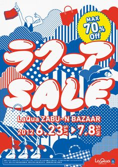 An atypical flyer for a sales event that actually looks very classy and caming with the bubble texts, basic patterns layered together and a retro palette. Japanese Graphic Design, Graphic Design Layouts, Graphic Design Posters, Graphic Design Illustration, Graphic Design Inspiration, Japan Design, Web Design, Design Art, Email Design