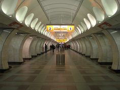 Subway station Anděl on Prague's yellow Metro Line B, Prague, Czech Republic