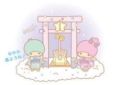 Yukata ★Little Twin Stars★