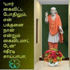 Sai Baba Pictures, Sai Baba Photos, Hiit Workout Videos, Free Hd Movies Online, Sathya Sai Baba, Om Sai Ram, Krishna Quotes, Rangoli Designs, Quotes About God