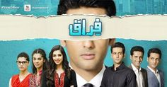 #MohibMirza to Romance #SanamSaeed in 'Firaaq' on #HumTV