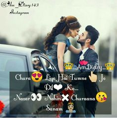 Hassanツ😍😘 Cute Romantic Quotes, Romantic Poetry, Romantic Pics, Lovers Quotes, Life Quotes, Love Sayri, Song Lyric Quotes, Song Lyrics, Quotes About Hate