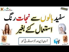 joint pain medication joints pain joint pain treatment joint pain remedies جوڑوں کے درد کا حیرت انگیز شافی علاج ایسا آسان نسخہ کے ہر کوئی گھرمیں خود تیار کرلے joint pain treatment in urdu/hindi beetroot juice benefits pineapple lemon fruit cucumber Beetroot Juice Benefits, Apple Benefits, Fruit Benefits, Health Benefits, Tomato Benefits, Water Benefits, Tooth Pain Remedies, Causes Of Heart Attack, Causes Of Infertility