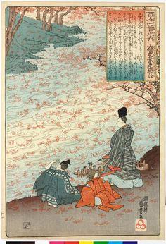 Ason (no. 17) 在原業平朝臣 / Hyakunin isshu no uchi 百人一首之内 (One Hundred Poems by One Hundred Poets)