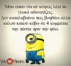 Minions, Lol, Funny, Quotes, Quotations, The Minions, Funny Parenting, Minions Love, Hilarious