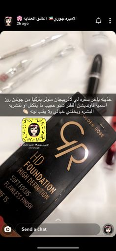 Golden Rose Cosmetics, Beauty Products, Company Logo, Makeup, Animals, Make Up, Animales, Cosmetics, Animaux
