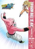 Dragon Ball Z Kai: The Final Chapters - Part Three [DVD]