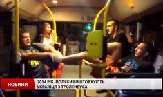 Antypolska kampania propagandowa wśród Ukraińców przybiera na sile