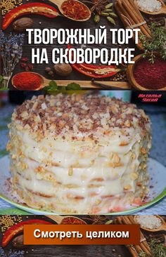 Good Food, Yummy Food, Baking Recipes, Bakery, Recipies, Deserts, Food And Drink, Tasty, Beef