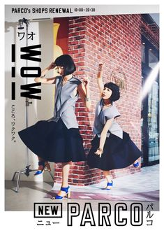 PARCO Renewal featuring Samantha Mariko