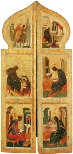 Holy gates, 1425-1427			Andrei Rublev -Byzantine http://www.pinterest.com/painter61lady/for-the-love-of-byzantine/