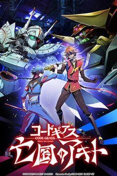 Code Geass: Boukoku no Akito 4 - Nikushimi no Kioku Kara - Pictures - MyAnimeList.net
