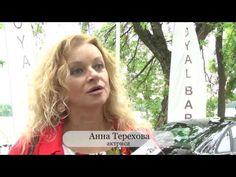 Москва. 4 июня 2016 год. Российская презентация Cannes Lions 2016