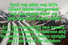 The Creator, His Caliph and Satan (Allaah, Aadamii awr ibliis): 'Innii waj-jahtu waj-hiYa Lillazii fataras-samaawa...