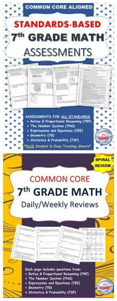 7th Grade Math ASSESSMENTS and WARM-UPS  Perfect for math centers, homework, math centers, practice, warm-ups  Fully aligned to the Common Core.