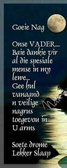Good Night Image, Good Morning Good Night, Good Night Quotes, Good Morning Wishes, Morning Messages, Evening Greetings, Good Night Greetings, Baie Dankie, Gods Princess