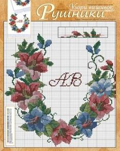 In order to make the cross stitch ornaments depict the abundance and beauty of the nature and blossom, a craftsperson aims to stitch a lot of various flowers rather than leaves. However, the focus is not on portraying the actual forms but on the decorative essence of the picture itself as well as the ornamental filling of the dimensions of the motifs. Here are some great patterns to follow. Source: http://dianaplus.eu/cross-stitch-patterns-embroidered-towels-issue-20513-p-6874.html