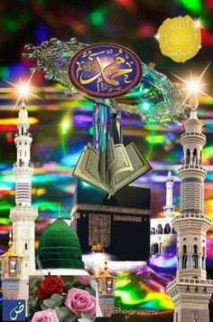 Islamic Images, Islamic Pictures, Islamic Art, Allah Islam, Islam Quran, Surrender To God, Masjid Al Haram, Allah Calligraphy, Allah Names