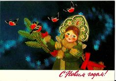 Vintage Russian Postcard Snow Maiden New Year fairytale Happy New Year! Picture Postcards, Vintage Postcards, Vintage Cards, Etsy Vintage, Russian Cartoons, Vintage Happy New Year, Snow Maiden, Fairy Tales For Kids, New Year Postcard