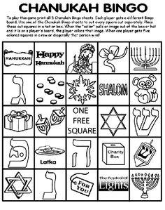 Chanukah (Hanukkah) Bingo Board No.1 coloring page