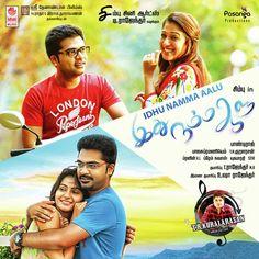 Idhu Namma Aalu (2016) FLAC Songs Download [ACD-Rip] - Tamil HD Audio