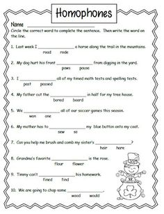 Homophones anchor chart & worksheet.