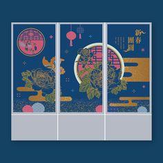 [ 誠品書店.新年櫥窗設計 New Year Window Display Design ] : : 櫥窗視覺陳列設計 : :