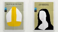 Greek National Opera posters by k2design - The Greek Foundation
