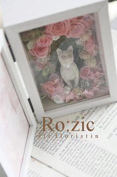 preserved flower http://rozicdiary.exblog.jp/25752882/