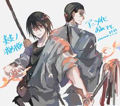 Manga Anime, Anime Art, Shinra Kusakabe, Gamers Anime, Awesome Anime, Fanart, Tokyo Ghoul, Wallpaper, Anime Characters