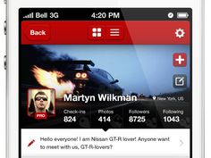 User profile (v2)