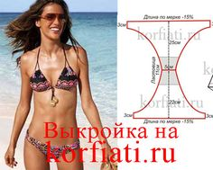 See the completed free pattern at page itself - Выкройка купальника
