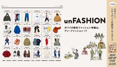 unFASHION - Popeye No. 811