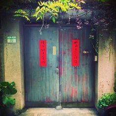 """Taipei, tea house Da'an district, iphone 4s + pixlromatic"""