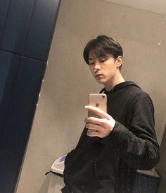 Produce X 101 Fakestagram Yoon Seo, Jyp Trainee, Pink Sky, Drarry, Produce 101, Park Chanyeol, Read News, Boyfriend Material, Writer