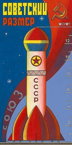 Russian Propaganda Agitprop Soviet Sized by FromNadiaWithLove Red Moon Rising, Retro Rocket, Propaganda Art, Power Pop, Typo Design, Soviet Art, Space Rocket, Space Program, Space Exploration