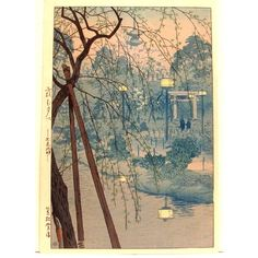 Japanese Woodblock Print Kasamatsu, Misty Evening ... (I first found out what Japanese woodblock was at the MET Museum and after that, fell in love with the technique)!