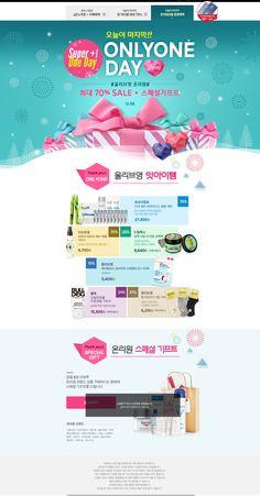 Korean Beauty Brands, Korea Design, Event Banner, Promotional Design, Oriental Design, Ui Ux Design, Event Design, Product Description