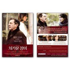 Before the Winter Chill Movie Poster 2013 Daniel Auteuil, Kristin Scott Thomas