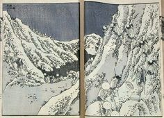 Circling the Crater of Mt. Fuji by Hokusai