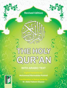 The Holy Quran Picthall, Most Popular English Translation of The Quran, Best English Translation of Quran For Non-Muslims, Buy Quran, Buy Quran in English Arabic Text, Quran Arabic, Tajweed Quran, Quran In English, Alphabet Writing, Noble Quran, Islamic Wall Art, Islamic Gifts, English Translation