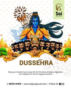 Dussehra Wishes In Hindi, Happy Dussehra Wishes, Dussehra Greetings, Happy Dussehra Photos, Dussehra Images, Festivals Of India, Indian Festivals, Happy Dusshera, Are You Happy