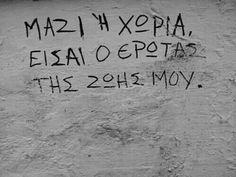greek quotes, greek