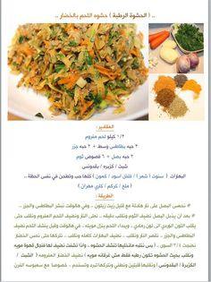 Arabic Food, Cooking, Cuisine, Kitchen, Brewing, Kochen