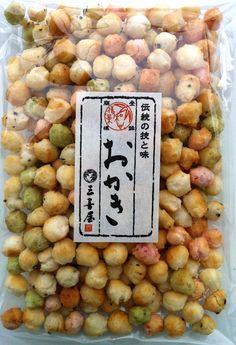 KIRIKO (きりこ) Japanese rice cracker~~~Yum dried coated peas ~some you can buy wasabi hot~ Japanese Sweets, Japanese Food, Japanese Rice Crackers, Japanese Packaging, Salty Snacks, Food Packaging, Sweet And Salty, Tea Party, Rising Sun