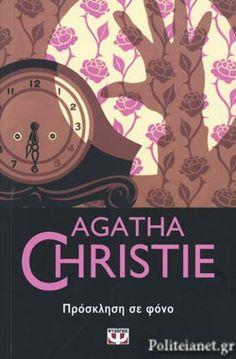 ΠΡΟΣΚΛΗΣΗ ΣΕ ΦΟΝΟ / CHRISTIE AGATHA Agatha Christie, Ebooks, Reading, Movie Posters, Film Poster, Word Reading, Popcorn Posters, Film Posters, Reading Books