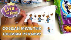 Барни Наклейки Анимация 🍰 Какие попадаются в коробках? + КОНКУРС | LizaT...